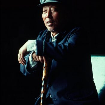 Portrait of Chinese man with cane, Forbidden City, Beijing, China