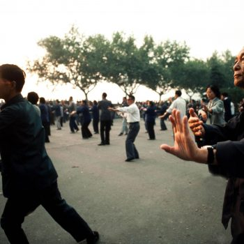 Tai Chi on the Bund, Shanghai, China